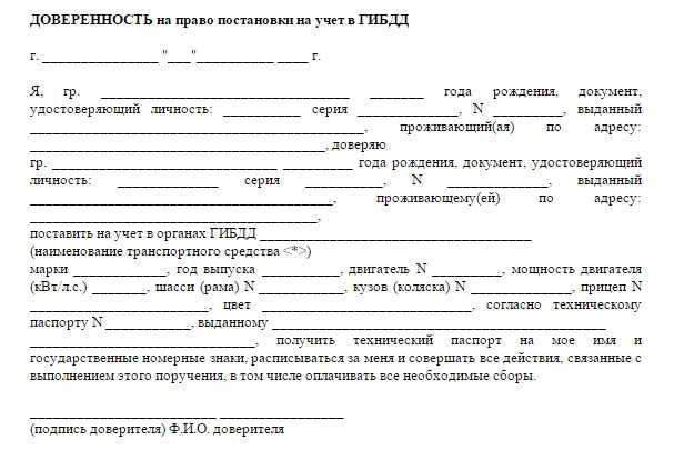 Ук Рф 2019 Ст 228